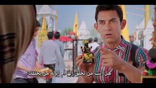 Download فيلم pk مترجم بطولةعامر خان HD Video