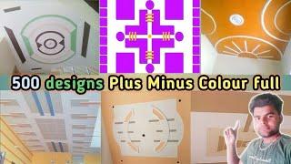 Download Letast 500 designs Plus Minus pop design for Colour Full All designs Video