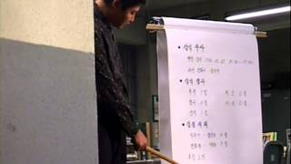 Download 송강호 애드립 클라스 Video