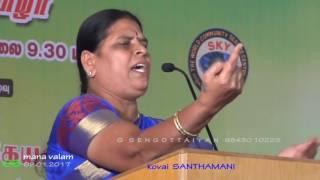 Download Kovai Santhaamani 2 = Suki Sivam Pattimantram 06 Video