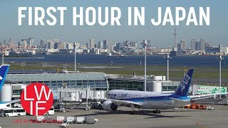 Download A Guide to Your First Hour in Tokyo, Japan Video