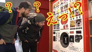 Download 海外の反応 衝撃!!イギリス観光客が日本初来日ショックのあまり出た言葉が・・ Video