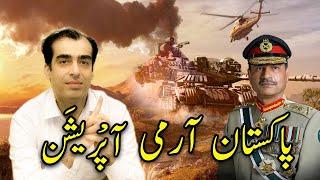 Download Army Chief ko Allah ka Paigham General Qamar Javed Bajwa, Raheel Sharif Video