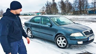 Download SKODA OKTAVIA A5 за 3300 Euro из Литвы! Video