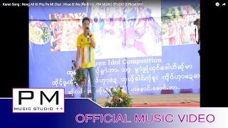 Download Karen Song : Nong All Ki Phu Pe Mi Chui : Khue Si Wa (คือ สิ วา)ခုတ္ရွီဝါ : PM [Official MV] Video
