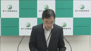 Download 原子力規制庁 定例ブリーフィング(平成29年08月01日) Video