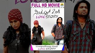 Download Simple Aag Ond Love Story | HD Full Length Movie | Rakshith Shetty, Swetha Srivatsav Video