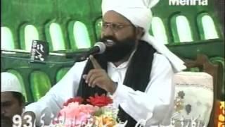 Download Siraj ud Din Siddiqui سراج الدین صدیقی Video