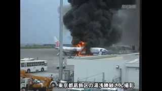 Download Worst Commercial Airplane Accidents Caught on Camera Video