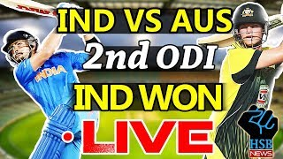Download Match Highlights: India vs Australia 2nd ODI ,IND Won By 50 Runs. Video