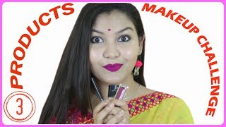 Download 3 products makeup challenge/ gorgeous makeup only with 3 products/INDIANGIRLCHANNEL TRISHA Video