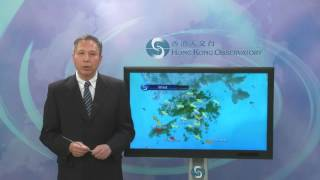 Download Central Briefing (5:00 pm 04 Oct) - Mok Hing Yim, Senior Scientific Officer Video