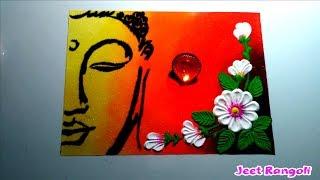 Download Simple colourful poster rangoli. Buddha poster rangoli. आसान पोस्टर रंगोली। Video