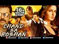 Download Chand Sa Roshan Full Movie | Hindi Dubbed Movies 2019 Full Movie | Venkatesh Movies | Katrina Kaif Video