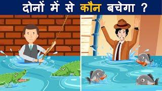 Download Kushal aur Aliens ki Paheli Jung   Riddles in Hindi   Logical Baniya Video