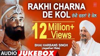 Download RAKHI CHARNA DE KOL - BHAI HARBANS SINGH JI || PUNJABI DEVOTIONAL || AUDIO JUKEBOX || Video