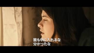 Download ヴァイラル(字幕版)(予告編) Video