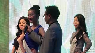 Download 미스그린코리아 대전 세종 충남 선발대회 시상식 Video
