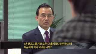Download 파워업 피디수첩2탄 - 피떡수첩! Video