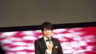 Download YUKI FURUKAWA in DRAMAFEVER AWARD (speak english) Video