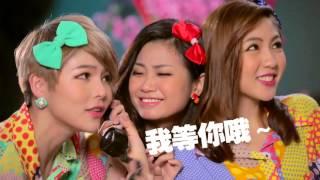 Download 【MY Astro 猴爷大盛年】MV制作幕后花絮 Video