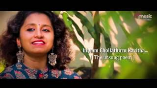 Download The Unsung Poem - Aparna Rajeev ONV Video