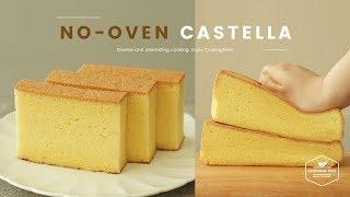 Download 냄비로 폭신한~ღ'ᴗ'ღ 노오븐 카스테라 만들기 : No-oven Castella without Oven Recipe : お鍋カステラ | Cooking ASMR Video