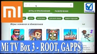 ROM Mibox 3 MDZ-16-AA android TV -TWRP Recovery - Full root / My k +