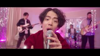 Download FIVE NEW OLD - What's Gonna Be? 【Official Music Video】 Video