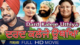 Download Dard Kaleje Uthia Punjabi Full Movie || Sukhbir, Gurpreet Ghugi, Pinky || Eagle punjabi Express Video