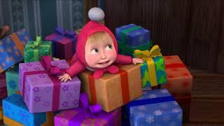 Download Маша и Медведь - С новым годом! Поздравление от Маши, песенка и новогодний сборник Video