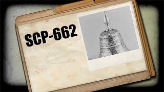 Download SCP-662 ″Komorníkův zvonek″ - Záznam Nadace SCP Video