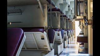 Download На что имеет право пассажир поезда. Video