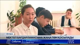 Download Выпуск новостей 23:00 от 24.03.2018 Video