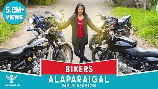 Download Bikers Alaparaigal Girls Version #Nakkalites Video