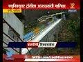 Download Vani | Nashik | Funicular Trolley At Saptashrungi Temple Getting Delay For Other Reason Video