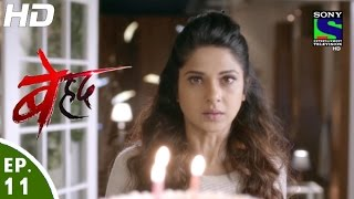 Download Beyhadh - बेहद - Episode 11 - 25th October, 2016 Video