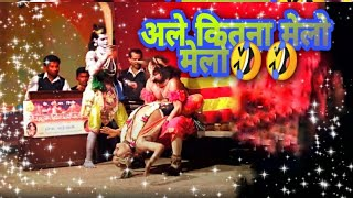 Download Shri. Mahapurush Dashavatar. Natak Gokulcha chor. Video