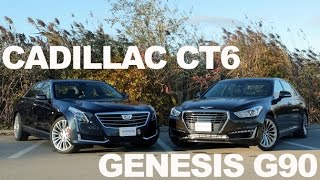 Download 2017 Cadillac CT6 vs 2017 Genesis G90 Video