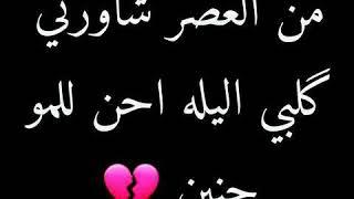 Download قفشات شعريه حزينه ❣️💔❣️ Video