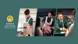 Download 長榮航空榮獲航空界最高榮耀 - SKYTRAX 5-Star Airline Video