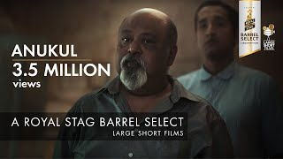 Download Anukul | Satyajit Ray | Sujoy Ghosh I Royal Stag Barrel Select Large Short Films Video
