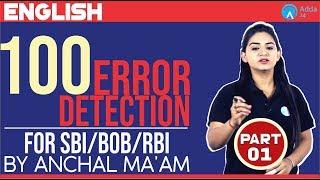 Download SBI/BOB/RRB   100 ERROR DETECTION Part 1   ENGLISH   Anchal Ma'am Video