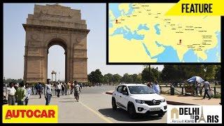 Download #KwidDrive2Paris   Webisode 01   Delhi To Paris In A Renault Kwid   Autocar India Video