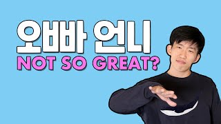 Download Downsides of the Oppa, Eonni culture in Korea [TalkToMeInKorean] Video