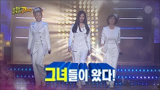 Download 【TVPP】S.E.S - I'm Your Girl (with Seohyun), 에스이에스 - 아임 유어 걸 (with 서현) @ Infinite Challenge Live Video
