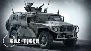 Download Стендовый моделизм: Газ 2330 ″Тигр″, Бронеавтомобиль″Рысь″ Video