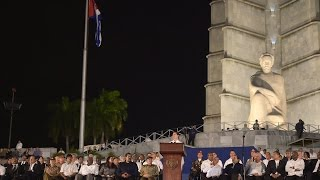 Download Funerales del ex Presidente Fidel Castro Ruz Video