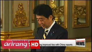 Download Abe seeking improved ties with China: reports Video