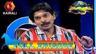 Download Aswamedham | Santhosh Pandit Special | 9th December 2014 | Full Episode Video